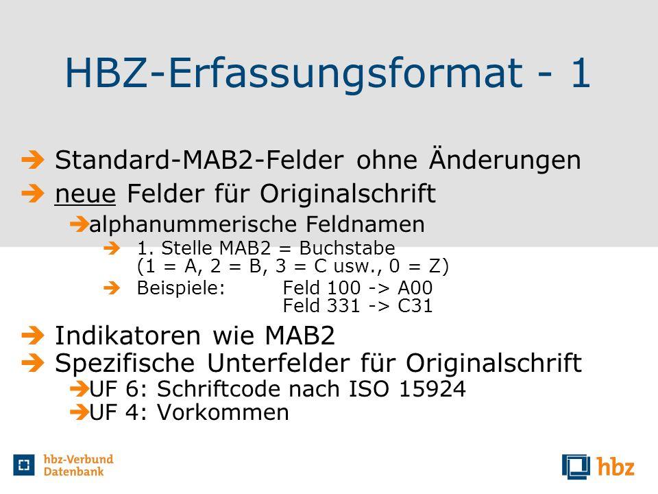 HBZ-Erfassungsformat - 1
