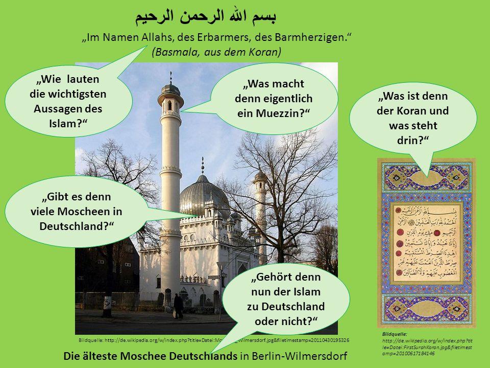 """بسم الله الرحمن الرحيم """"Im Namen Allahs, des Erbarmers, des Barmherzigen. (Basmala, aus dem Koran)"""