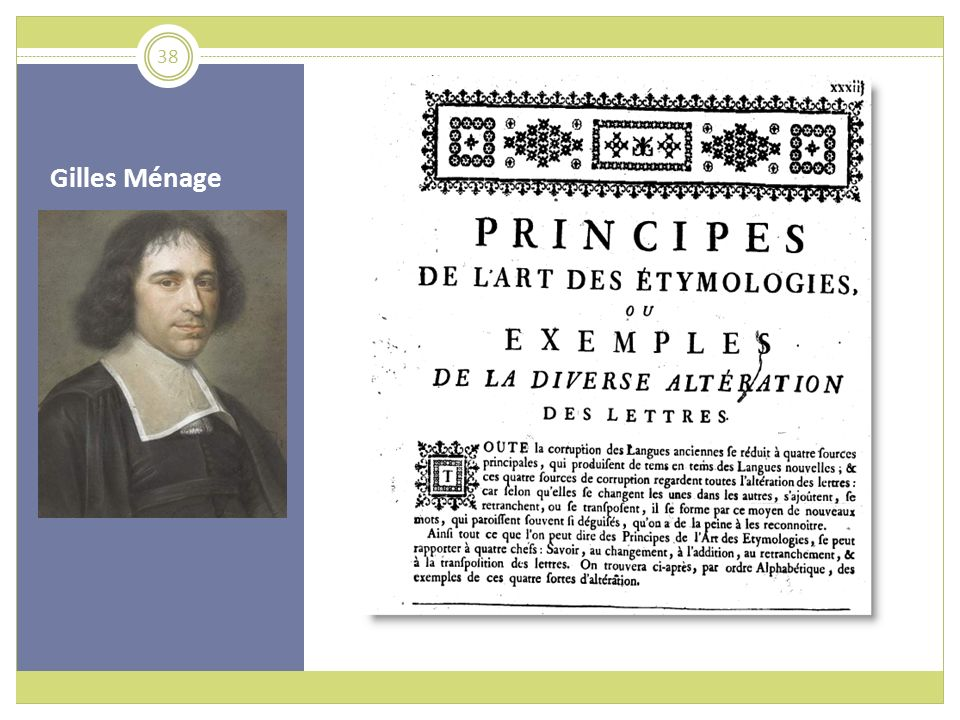Gilles Ménage