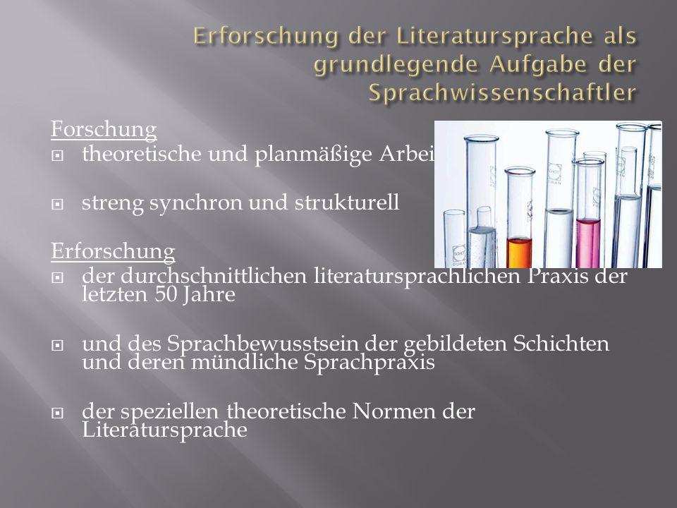 Erforschung der Literatursprache als grundlegende Aufgabe der Sprachwissenschaftler
