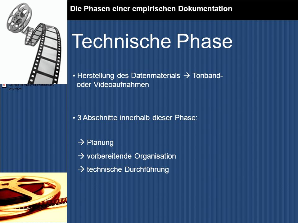 Technische Phase Die Phasen einer empirischen Dokumentation