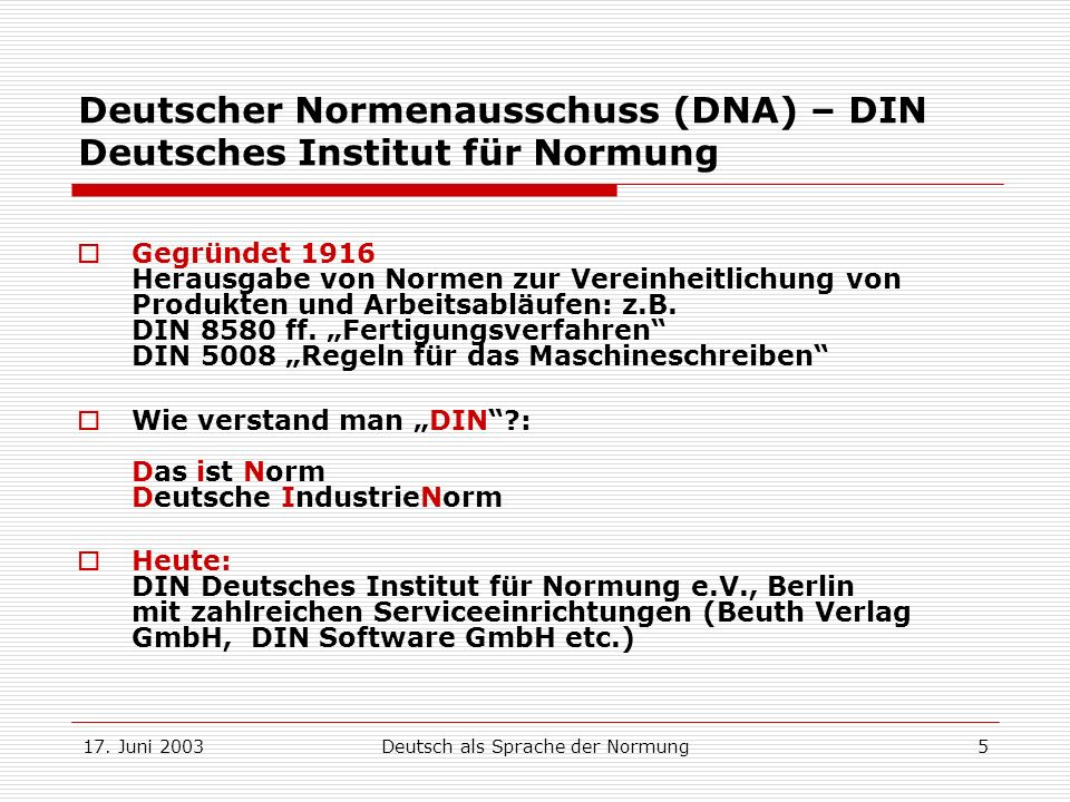 Deutscher Normenausschuss (DNA) – DIN Deutsches Institut für Normung