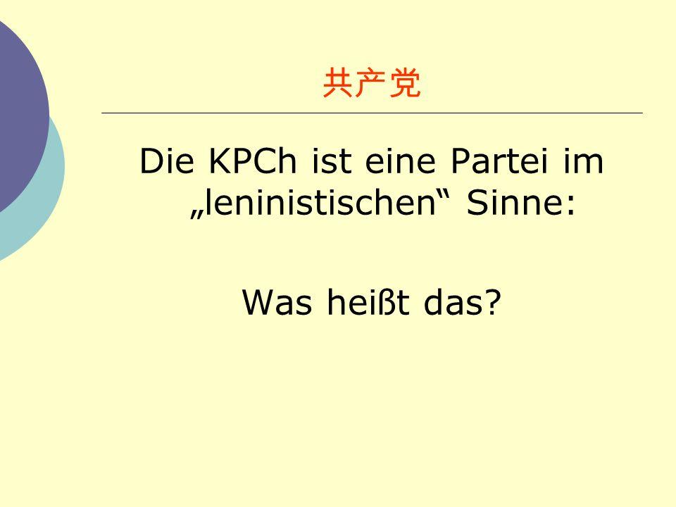"""Die KPCh ist eine Partei im """"leninistischen Sinne:"""