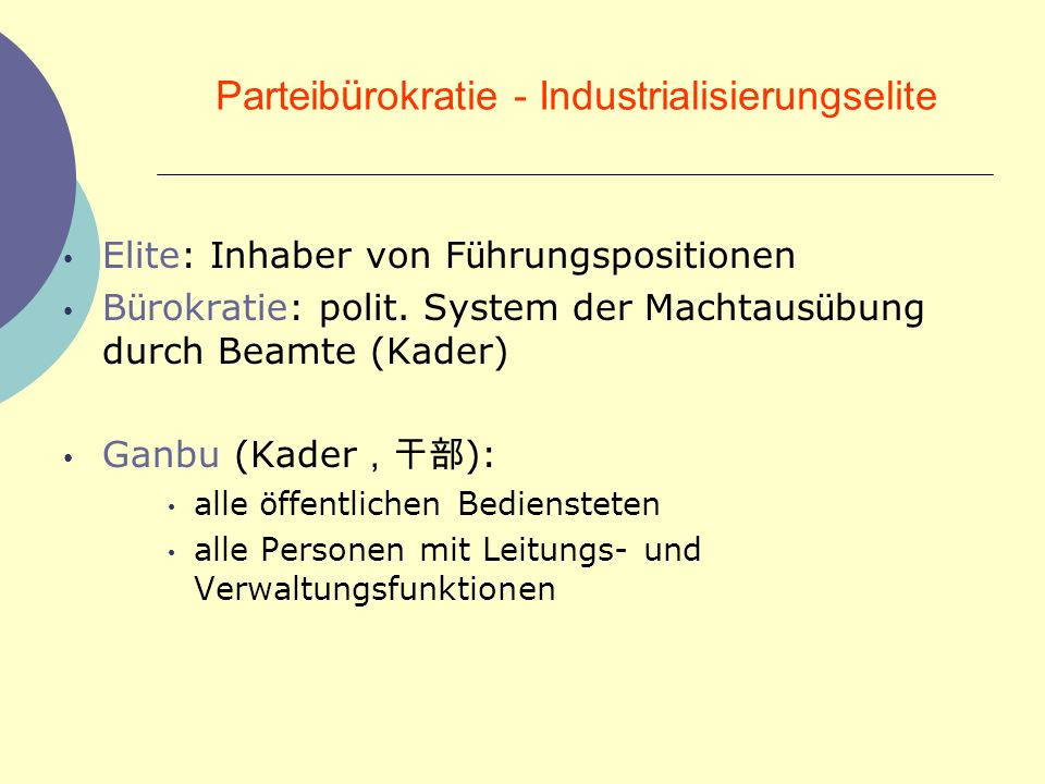Parteibürokratie - Industrialisierungselite
