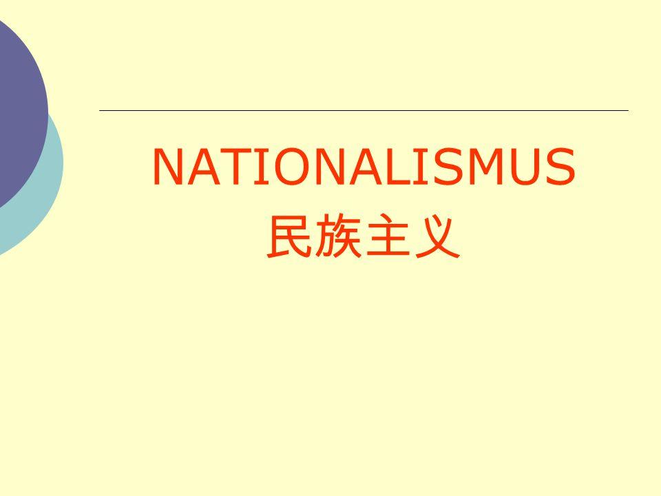 NATIONALISMUS 民族主义