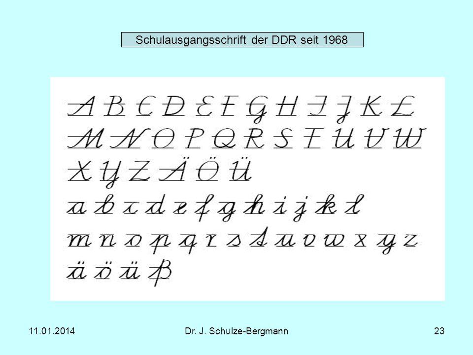 Schulausgangsschrift der DDR seit 1968