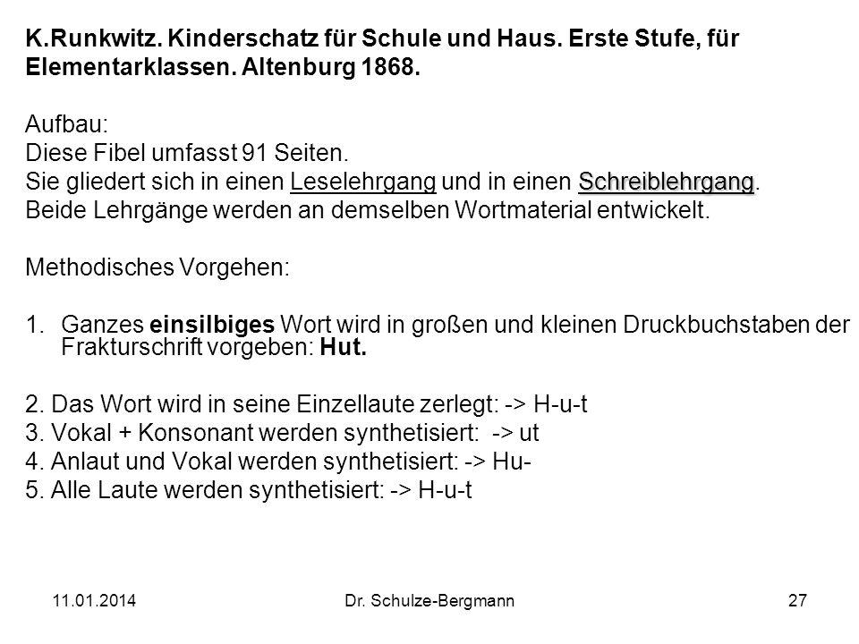 K.Runkwitz. Kinderschatz für Schule und Haus. Erste Stufe, für