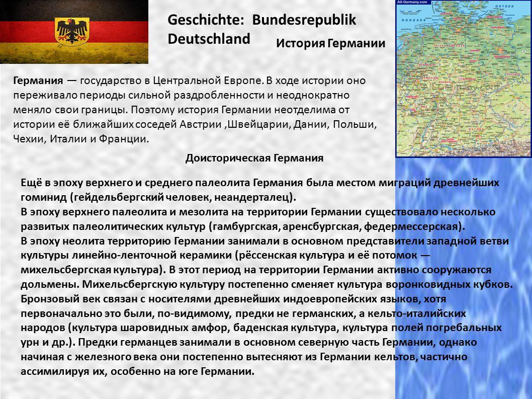 Geschichte: Bundesrepublik Deutschland