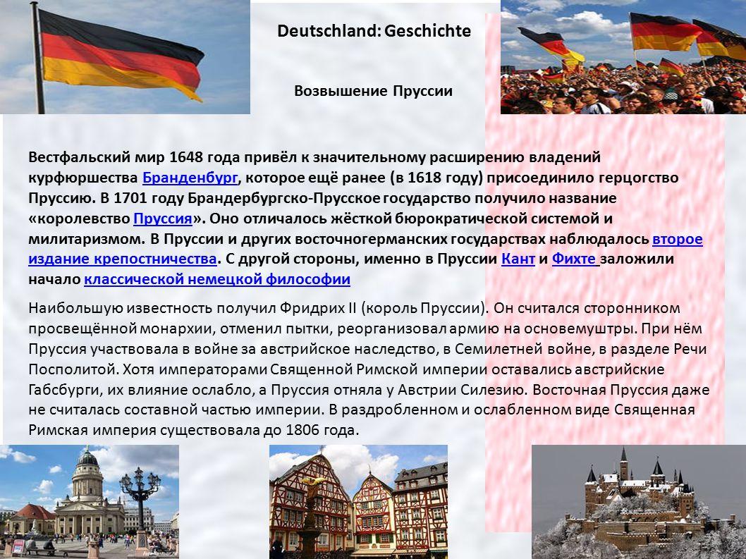 Deutschland: Geschichte