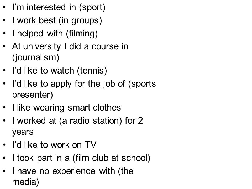 I'm interested in (sport)