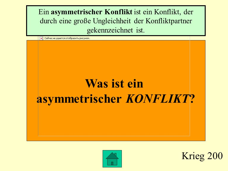 asymmetrischer KONFLIKT