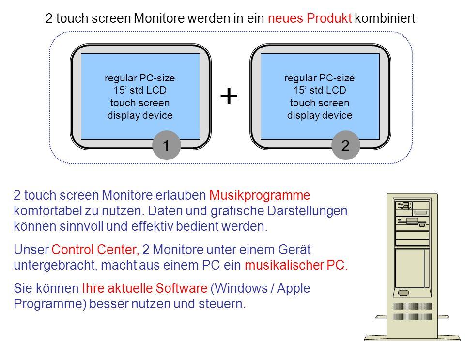 2 touch screen Monitore werden in ein neues Produkt kombiniert