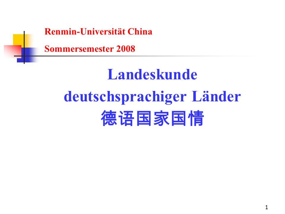 Landeskunde deutschsprachiger Länder 德语国家国情