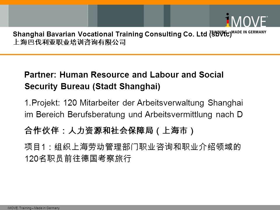 合作伙伴:人力资源和社会保障局(上海市) 项目1:组织上海劳动管理部门职业咨询和职业介绍领域的 120名职员前往德国考察旅行