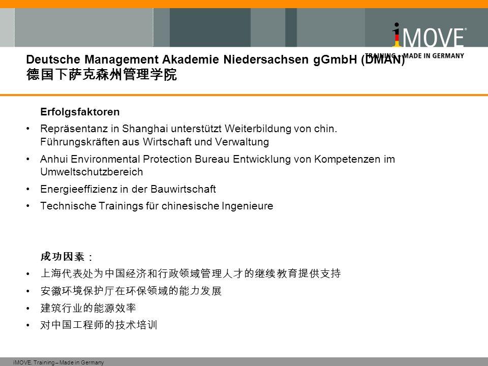 Deutsche Management Akademie Niedersachsen gGmbH (DMAN) 德国下萨克森州管理学院