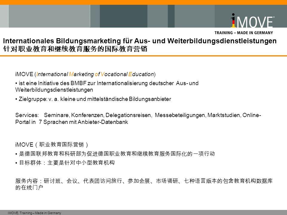 针对职业教育和继续教育服务的国际教育营销