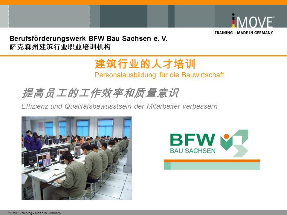 Berufsförderungswerk BFW Bau Sachsen e. V.