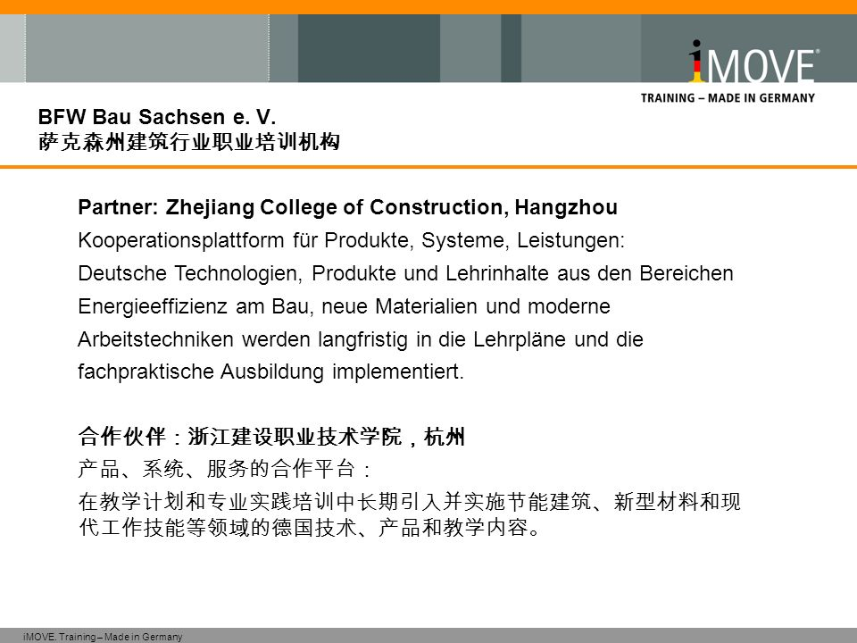 BFW Bau Sachsen e. V. 萨克森州建筑行业职业培训机构