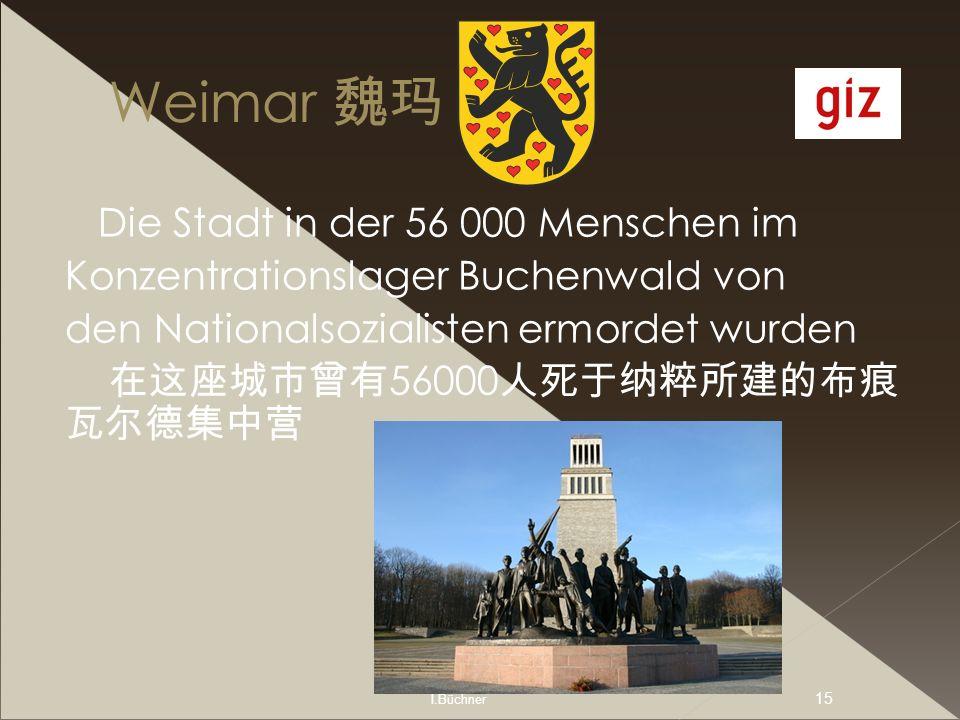 Weimar 魏玛