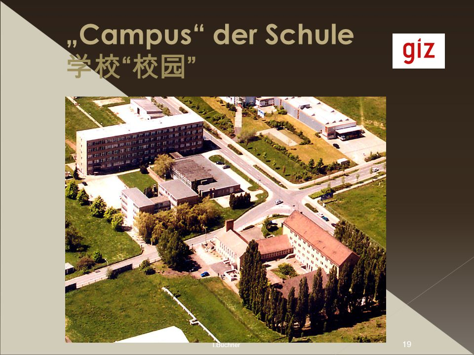 """""""Campus der Schule 学校 校园"""