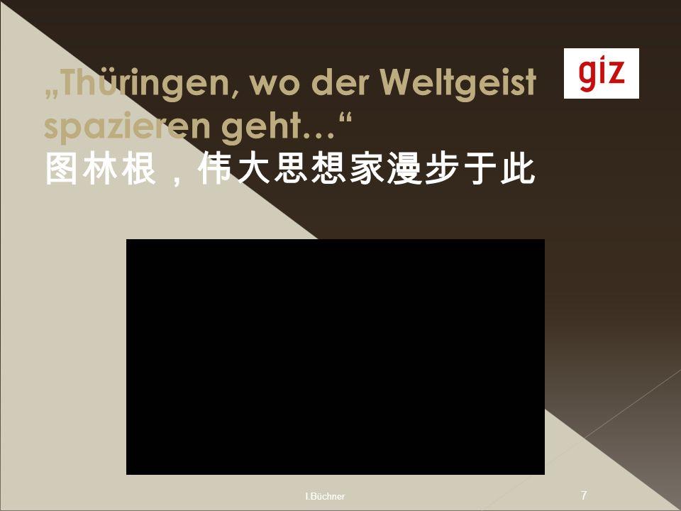 """""""Thüringen, wo der Weltgeist spazieren geht… 图林根,伟大思想家漫步于此"""