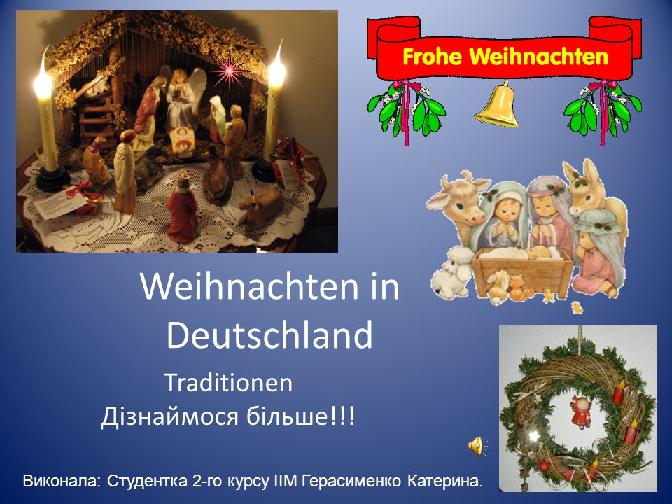 weihnachten in deutschland ppt video online herunterladen. Black Bedroom Furniture Sets. Home Design Ideas