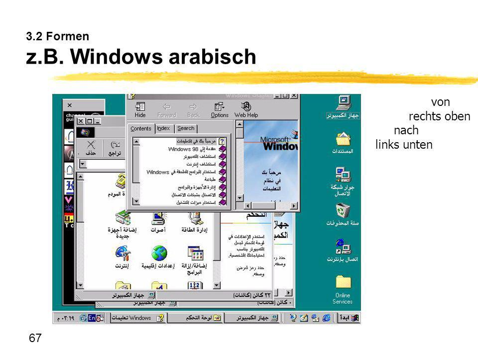 3.2 Formen z.B. Windows arabisch