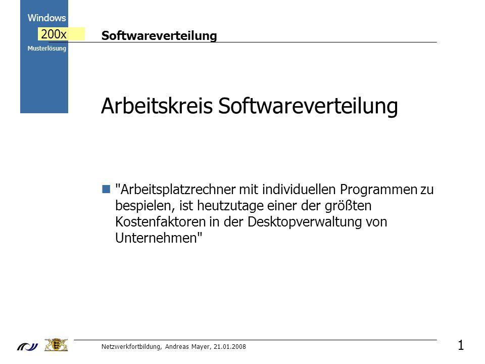 Arbeitskreis Softwareverteilung