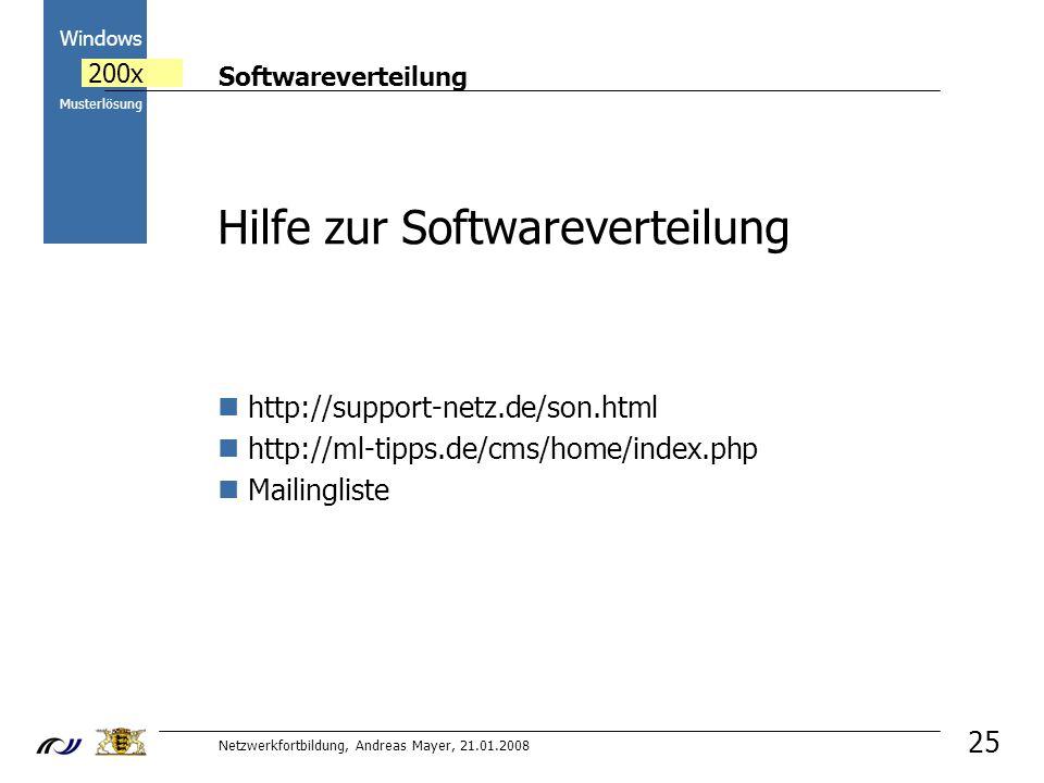 Hilfe zur Softwareverteilung