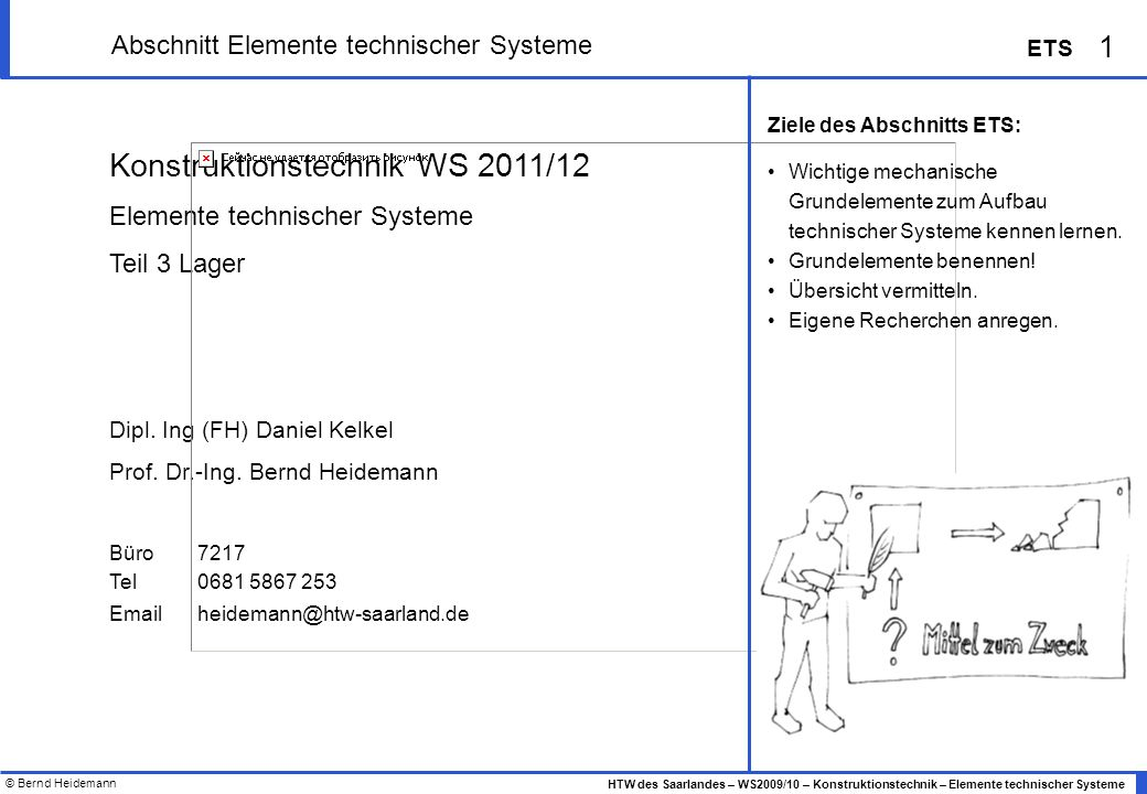 Abschnitt Elemente technischer Systeme