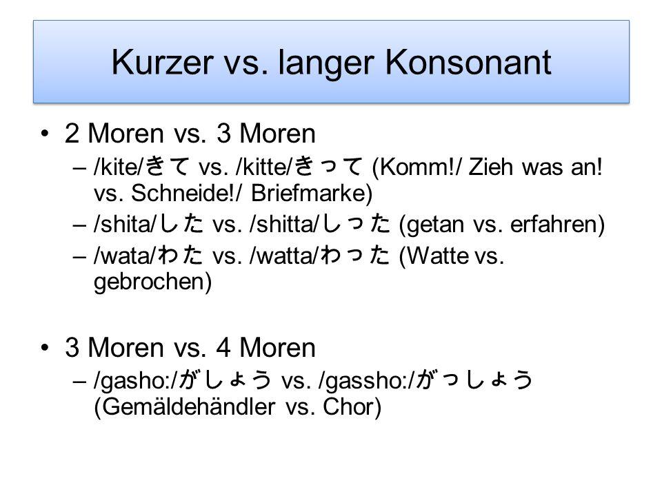 Kurzer vs. langer Konsonant