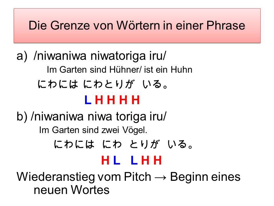 Die Grenze von Wörtern in einer Phrase