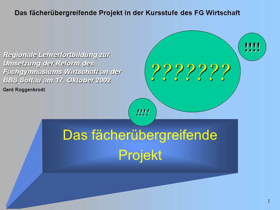 Das fächerübergreifende Projekt