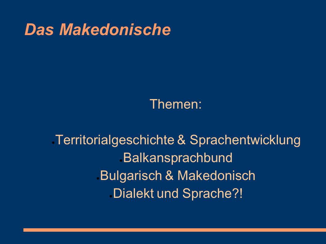 Das Makedonische Themen: Territorialgeschichte & Sprachentwicklung