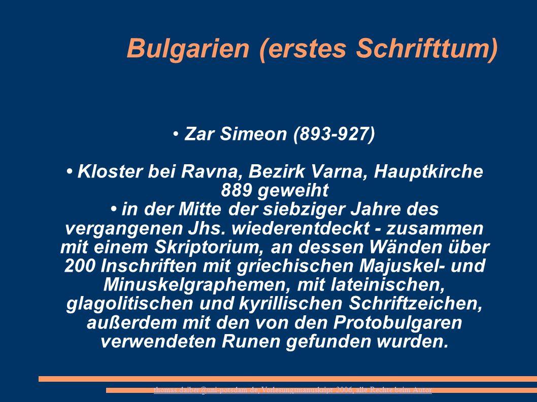 Bulgarien (erstes Schrifttum)