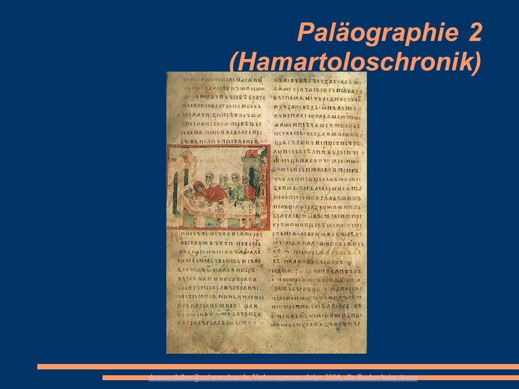 Paläographie 2 (Hamartoloschronik)