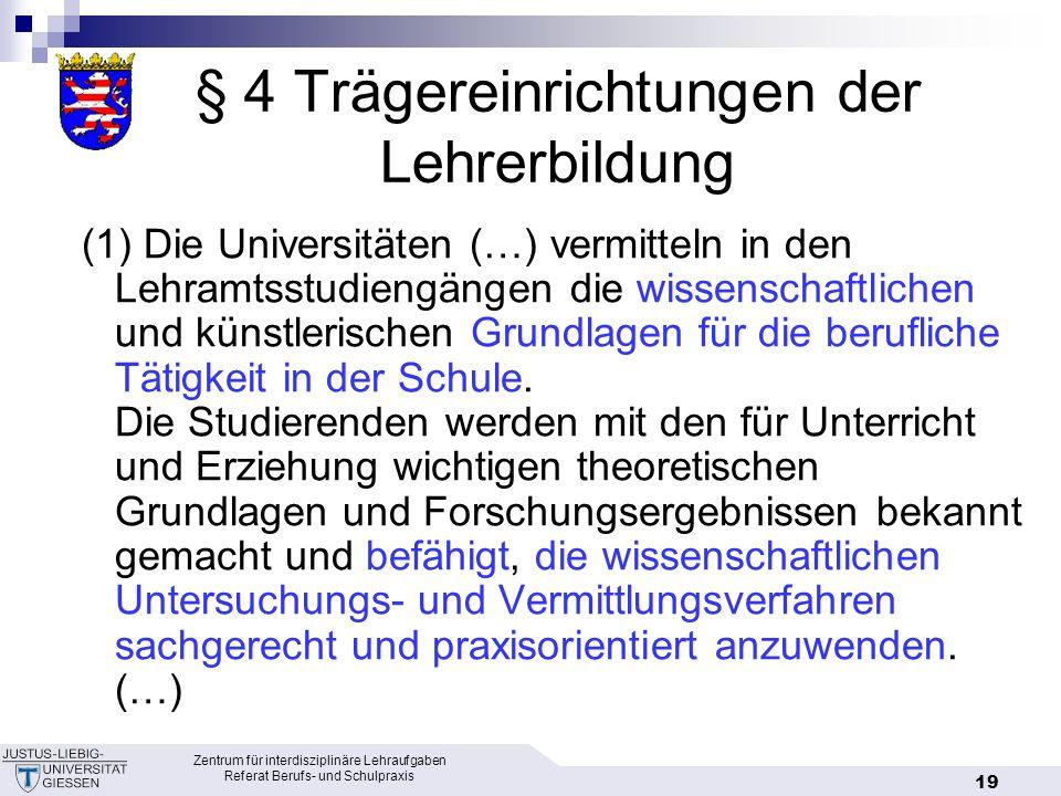 § 4 Trägereinrichtungen der Lehrerbildung