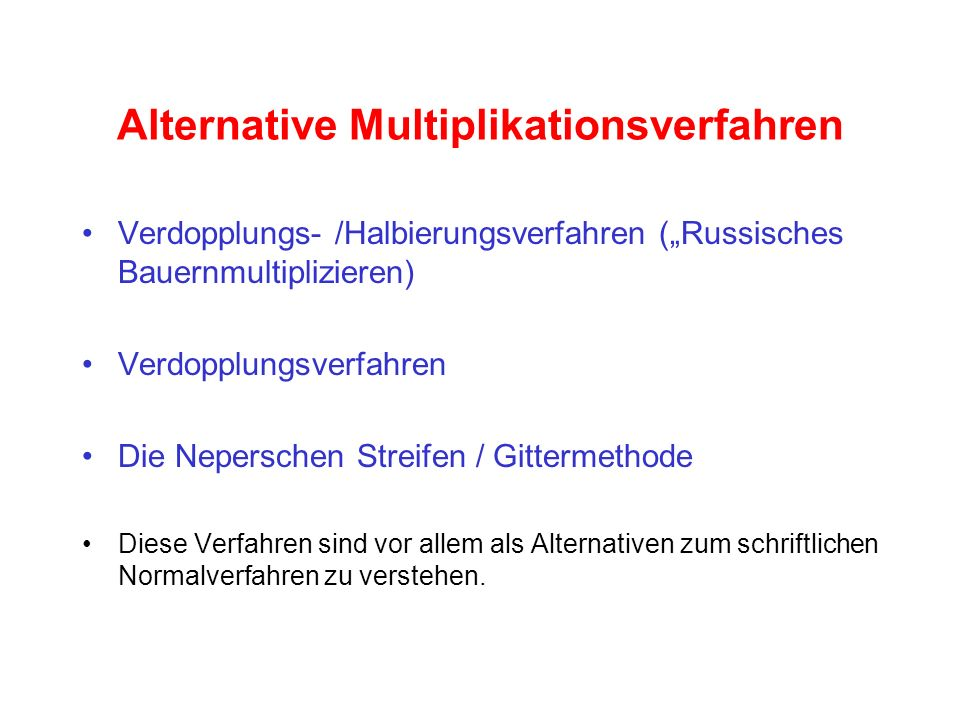 Alternative Multiplikationsverfahren
