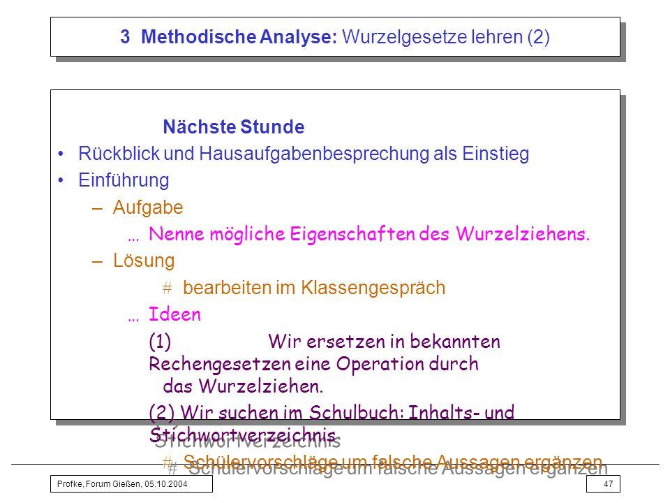 3 Methodische Analyse: Wurzelgesetze lehren (2)
