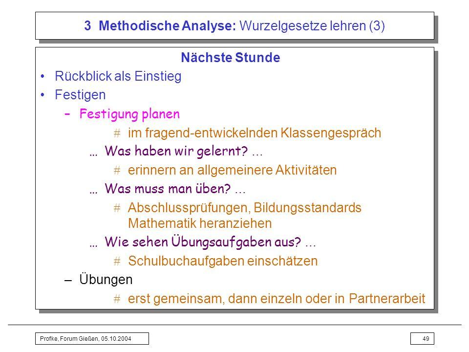 3 Methodische Analyse: Wurzelgesetze lehren (3)