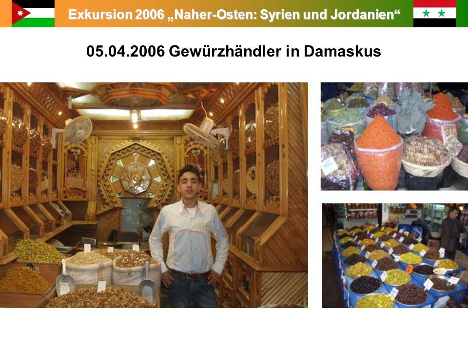 05.04.2006 Gewürzhändler in Damaskus