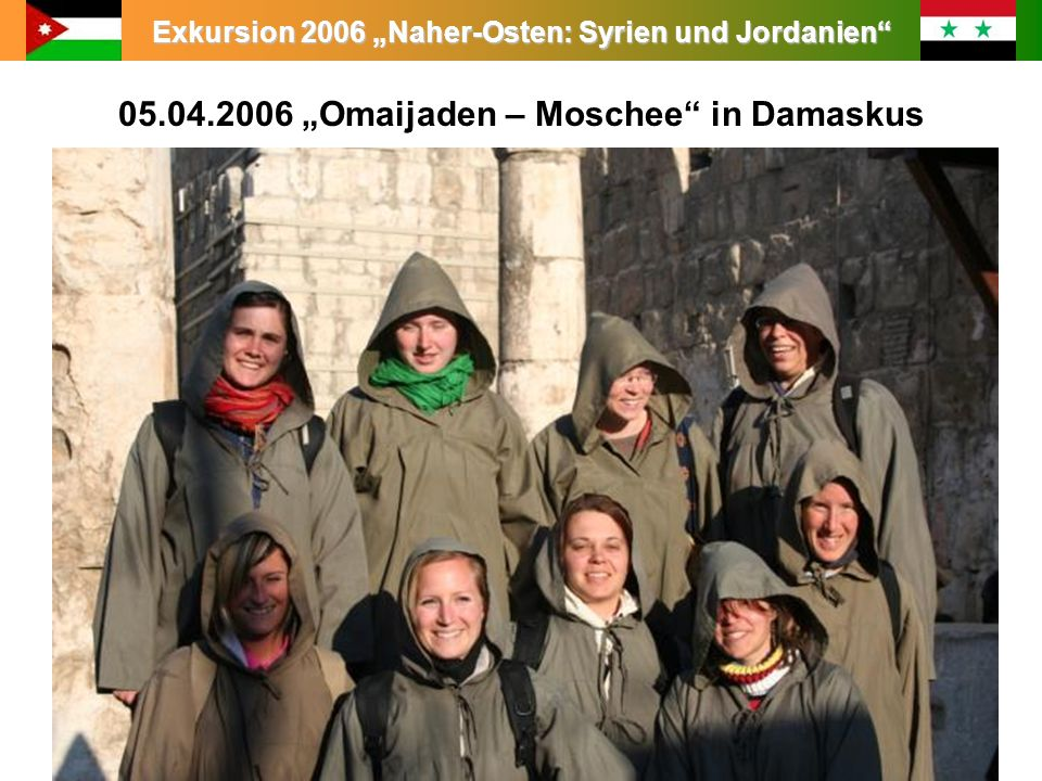 """05.04.2006 """"Omaijaden – Moschee in Damaskus"""
