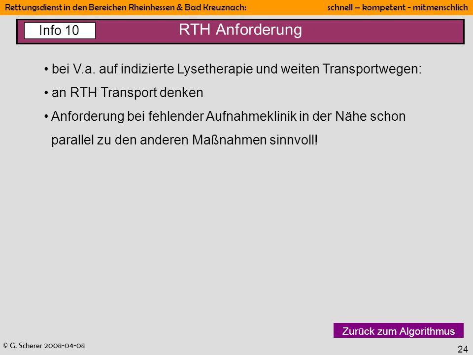 RTH Anforderung Info 10. bei V.a. auf indizierte Lysetherapie und weiten Transportwegen: an RTH Transport denken.