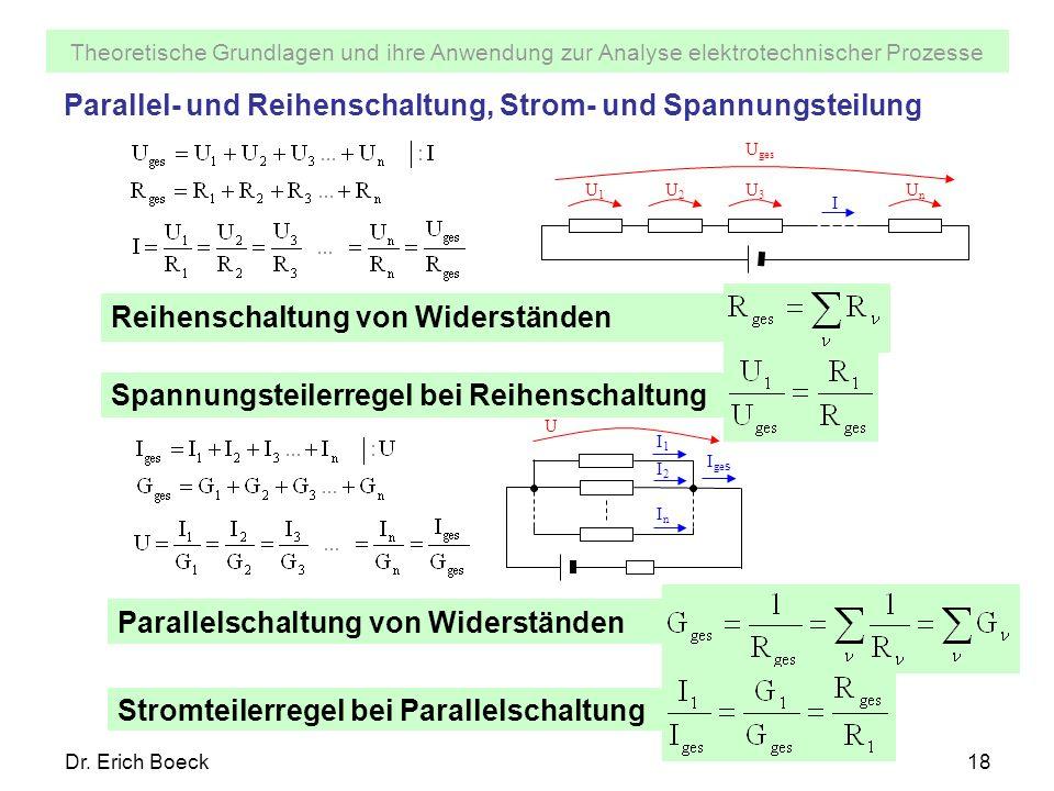 Parallel- und Reihenschaltung, Strom- und Spannungsteilung