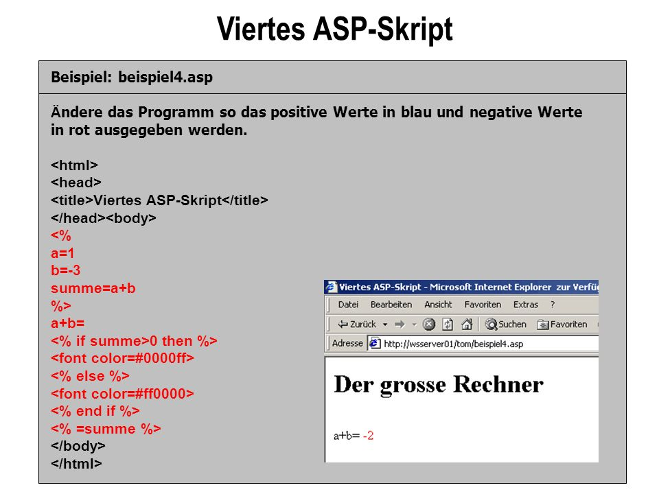 Viertes ASP-Skript Beispiel: beispiel4.asp