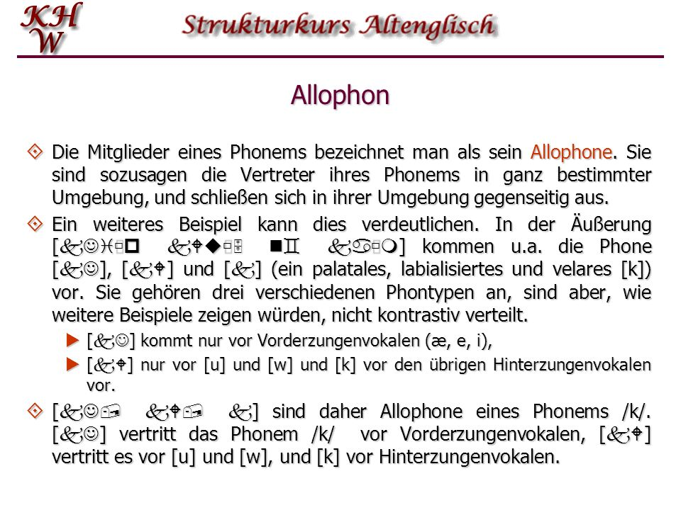 Allophon