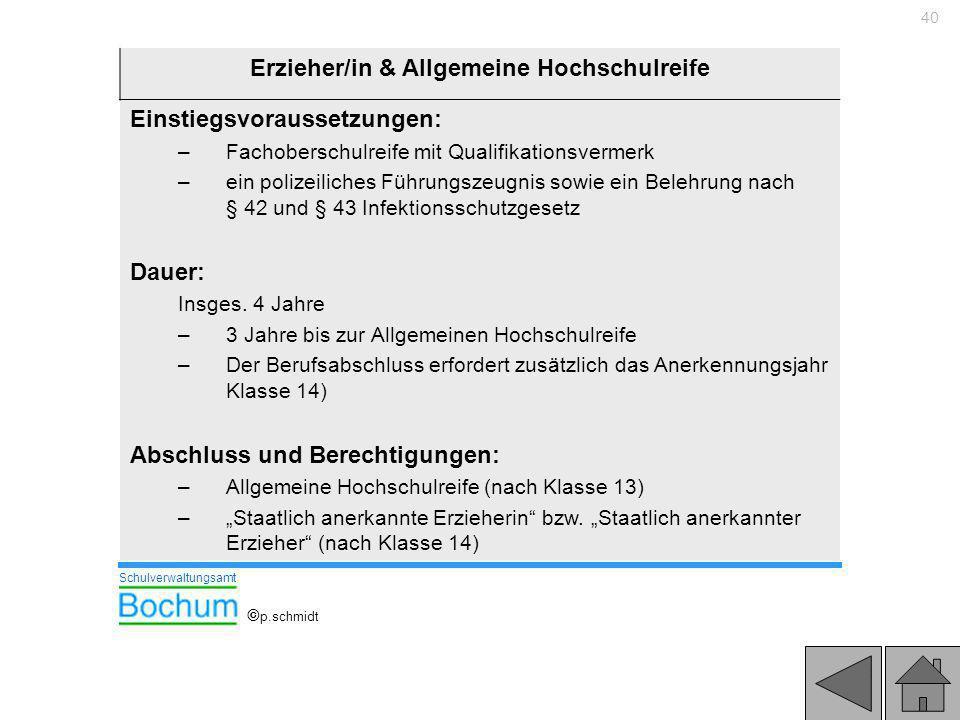 Erzieher/in & Allgemeine Hochschulreife