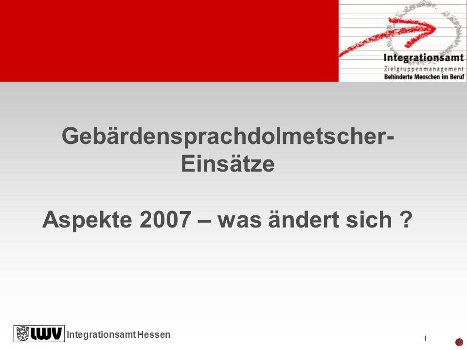 Gebärdensprachdolmetscher-Einsätze Aspekte 2007 – was ändert sich
