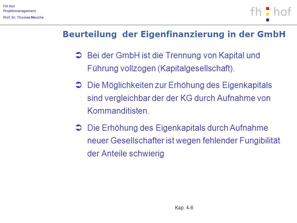 Beurteilung der Eigenfinanzierung in der GmbH