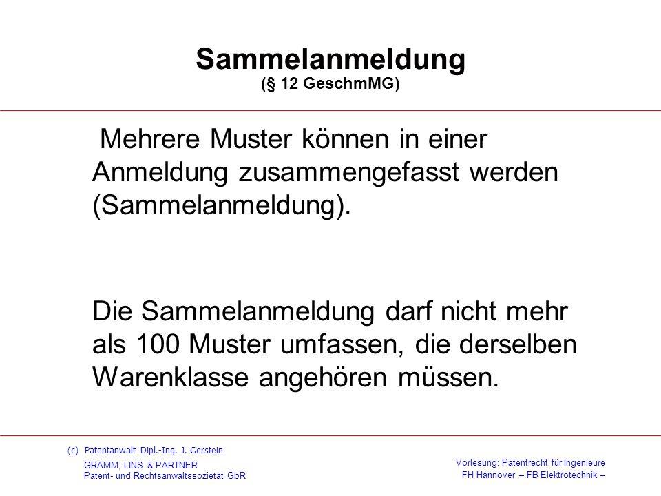 Sammelanmeldung (§ 12 GeschmMG)